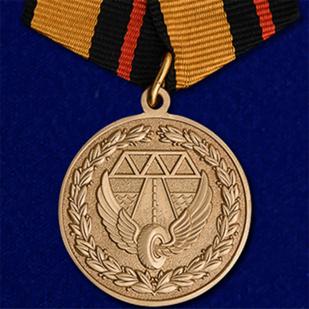 """Медаль """"200 лет Дорожным войскам"""