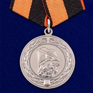 Медаль За службу в морской пехоте