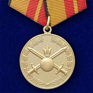 """Медаль """"За отличие в службе в Сухопутных войсках"""""""