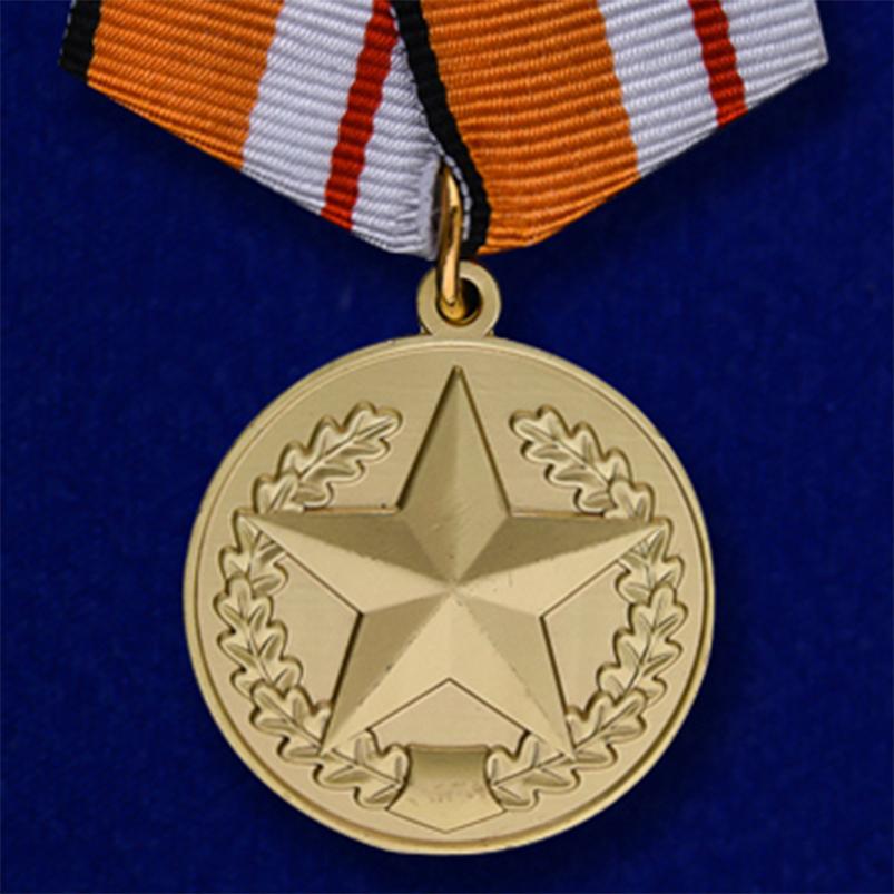 """Медаль """"За отличие в соревнованиях"""" 1 место"""