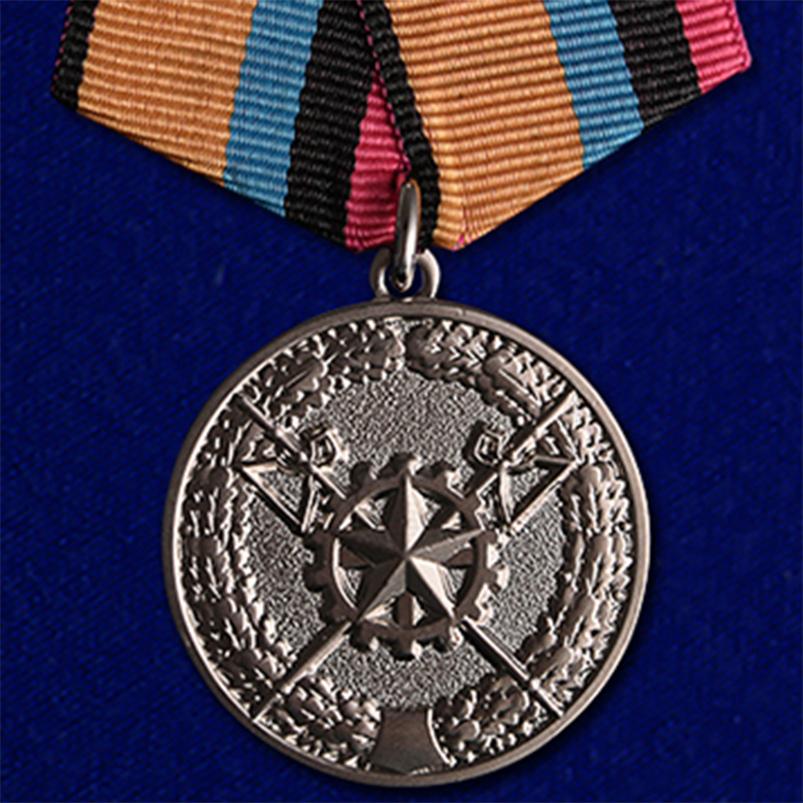 """Медаль """"За заслуги в материально-техническом обеспечении"""""""