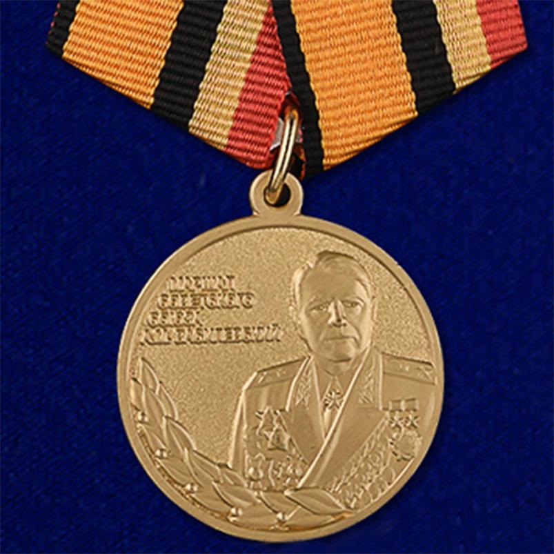 """Медаль """"Маршал Василевский"""""""