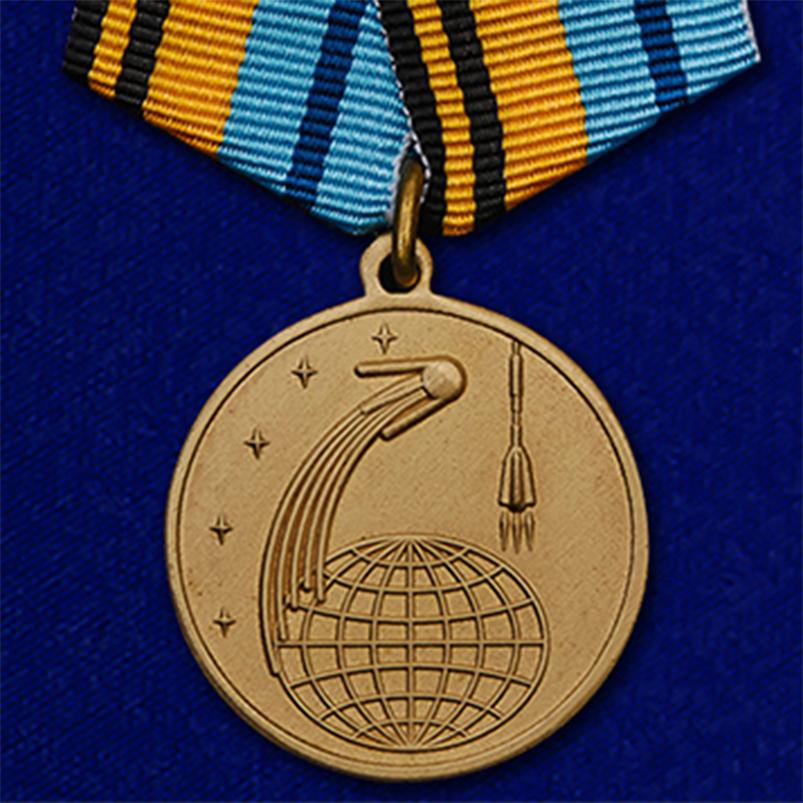 """Медаль """"50 лет Космической эры"""""""