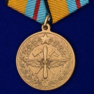 """Медаль """"100 лет инженерно-авиационной службе"""" ВКС"""