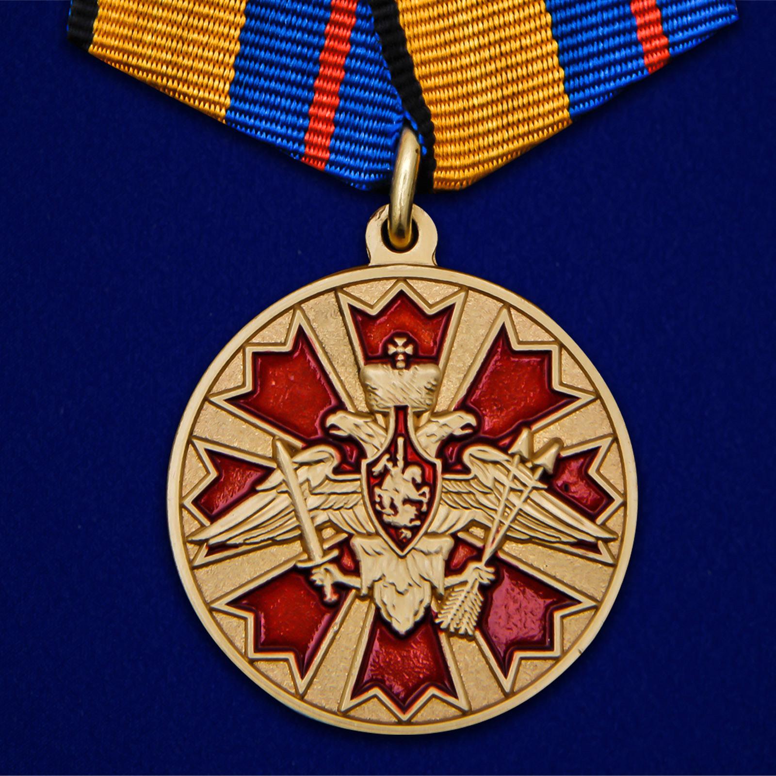 """Медаль """"За службу в Ракетных войсках стратегического назначения"""""""
