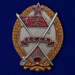 Орден Красного знамени Хорезмской ССР