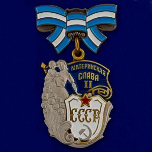 Орден «Материнская слава» 2 степени