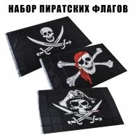 Набор пиратских флагов на вашу классную яхту