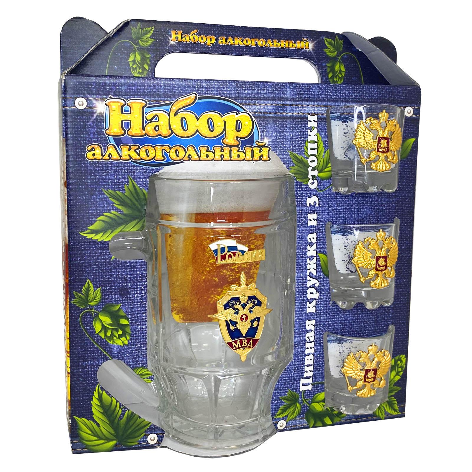 Набор алкогольный Полиция пивная кружка и 3 стопки