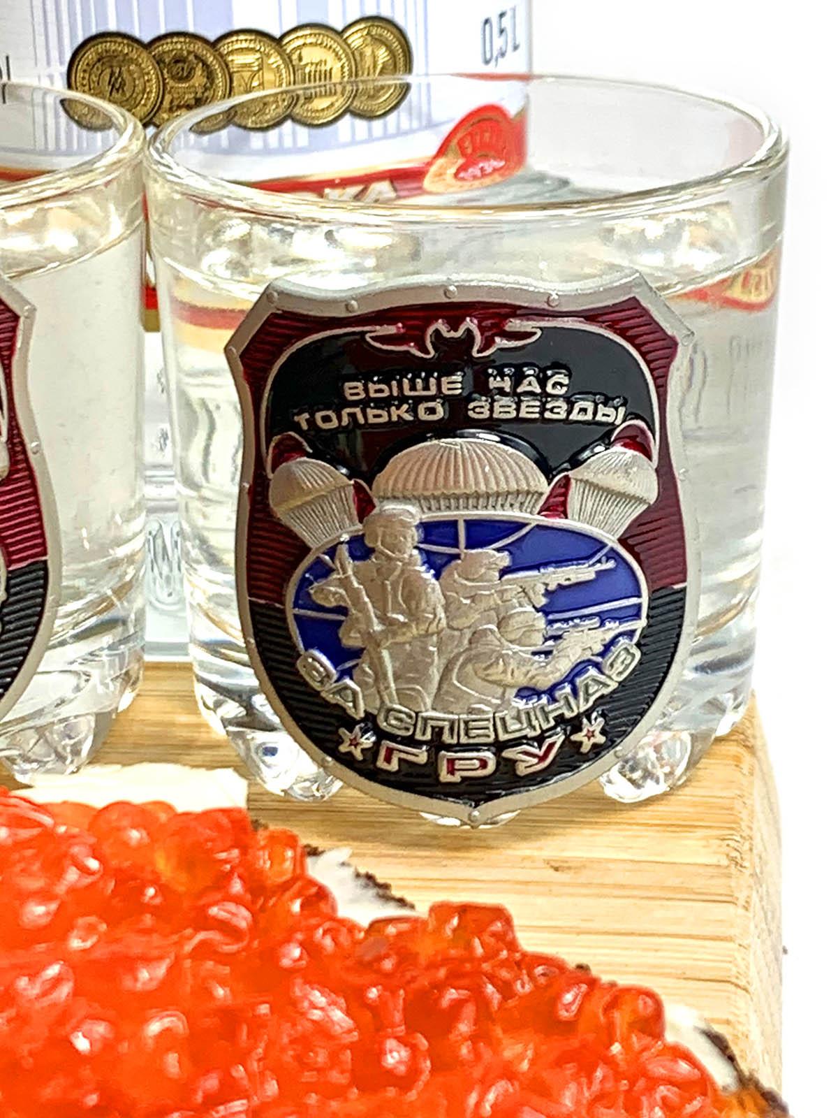 Набор для крепких напитков Спецназ ГРУ пивная кружка и стопки