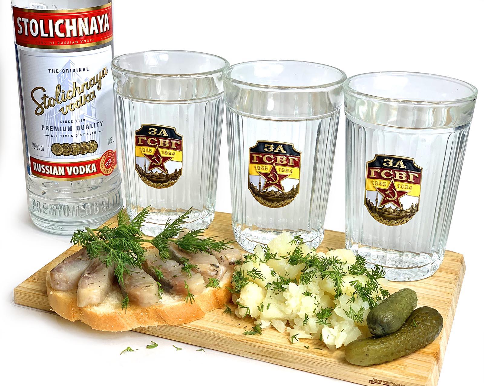 Граненые подарочные стаканы с накладкой ГСВГ