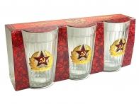 Набор стеклянных стаканов Советская Армия