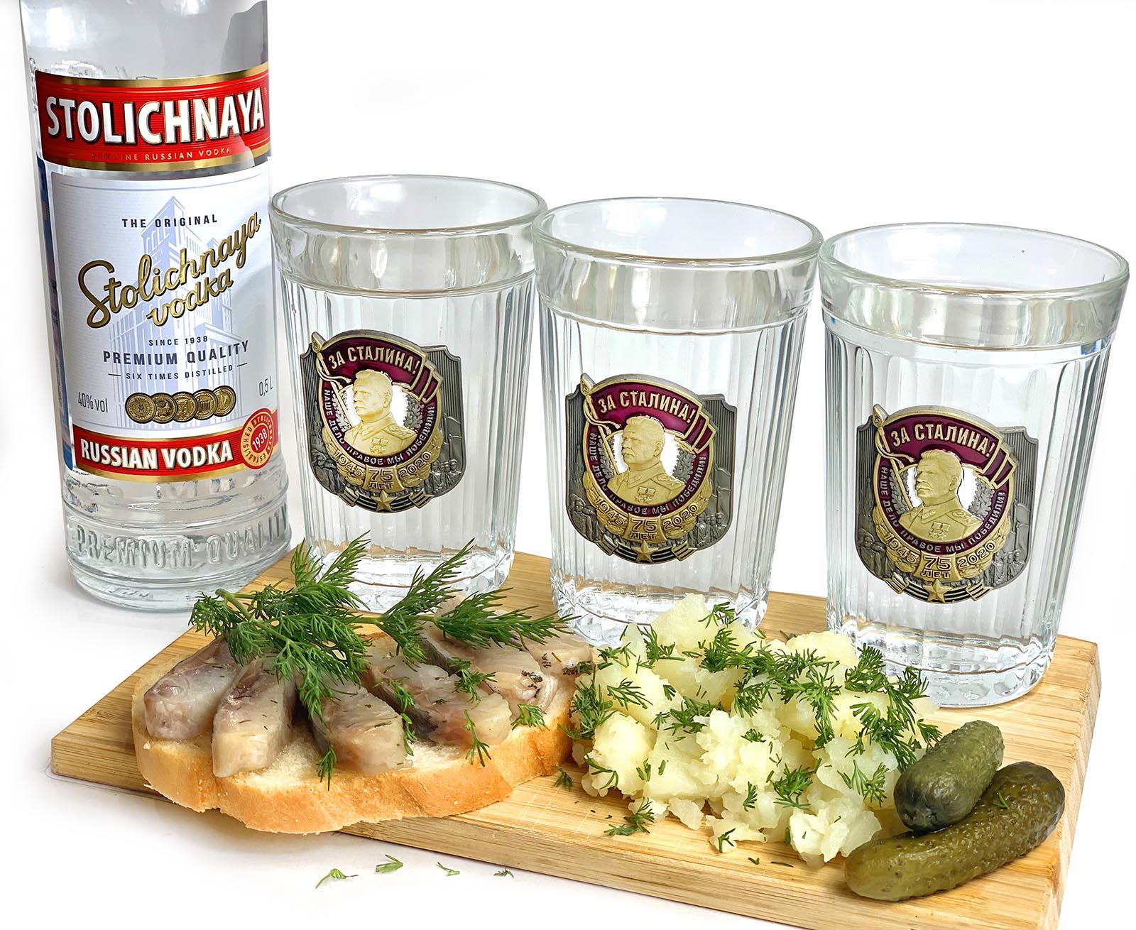 Купить граненые советские стаканы к 9 мая