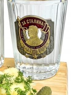 Коллекционный набор стаканов За Сталина
