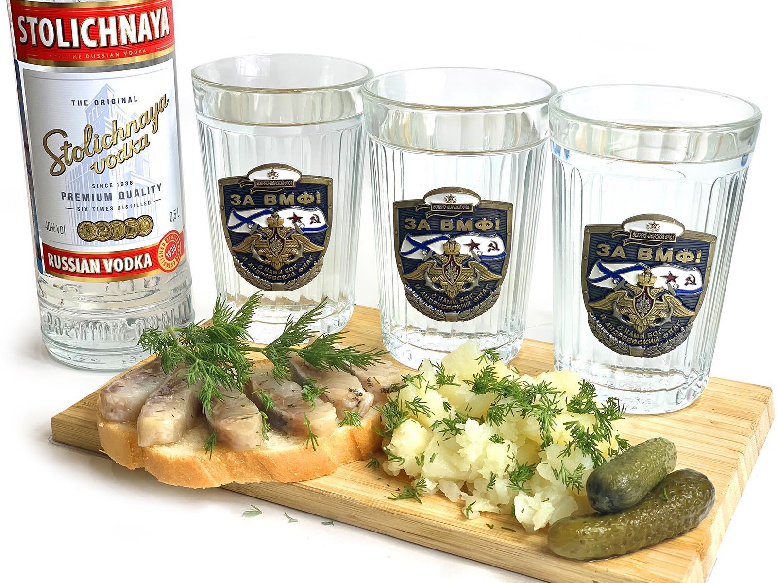 Купить на подарок моряку красивые граненые стаканы ВМФ