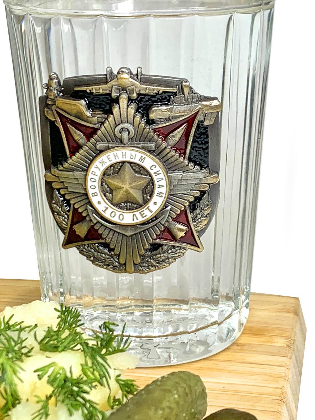 Юбилейный набор стаканов 100 лет Вооруженным силам