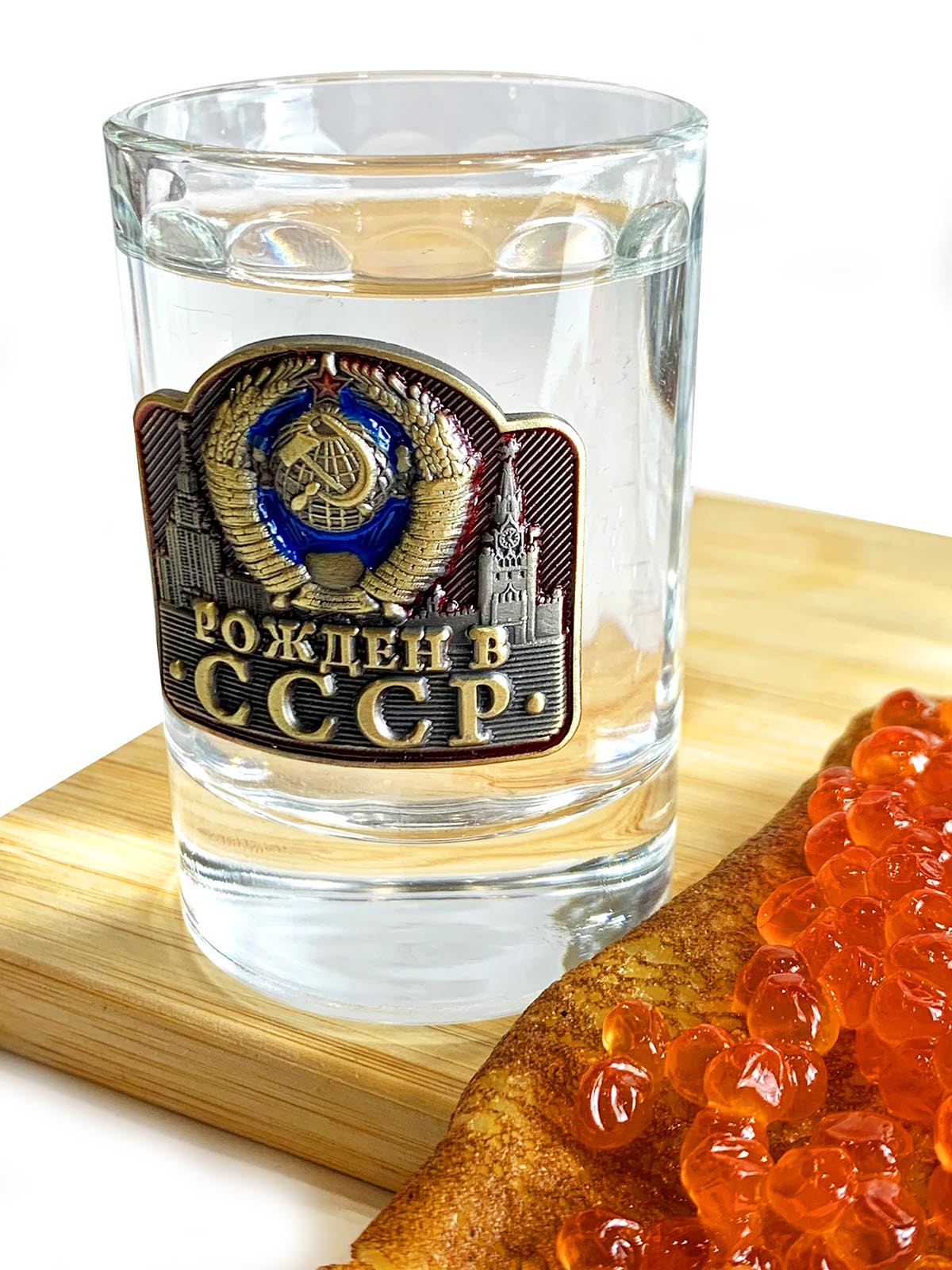 Набор стопок Рожден в СССР