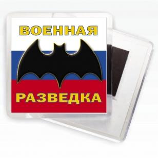 """Набор сувенирных магнитиков """"Военная разведка"""""""