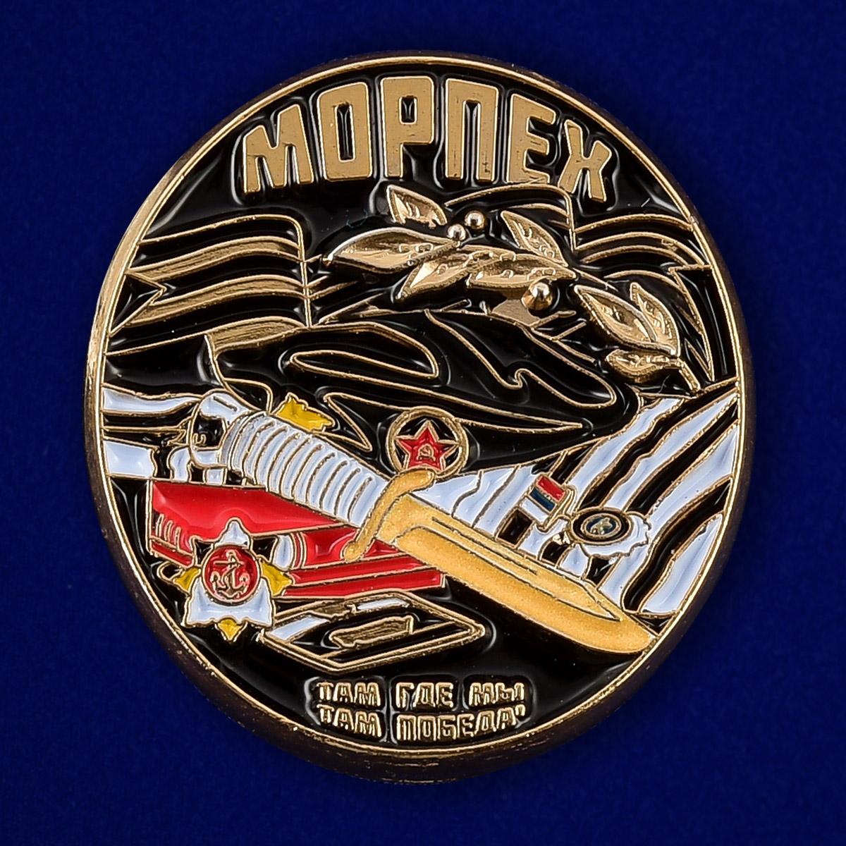 Набор сувенирных значков Морской пехоты