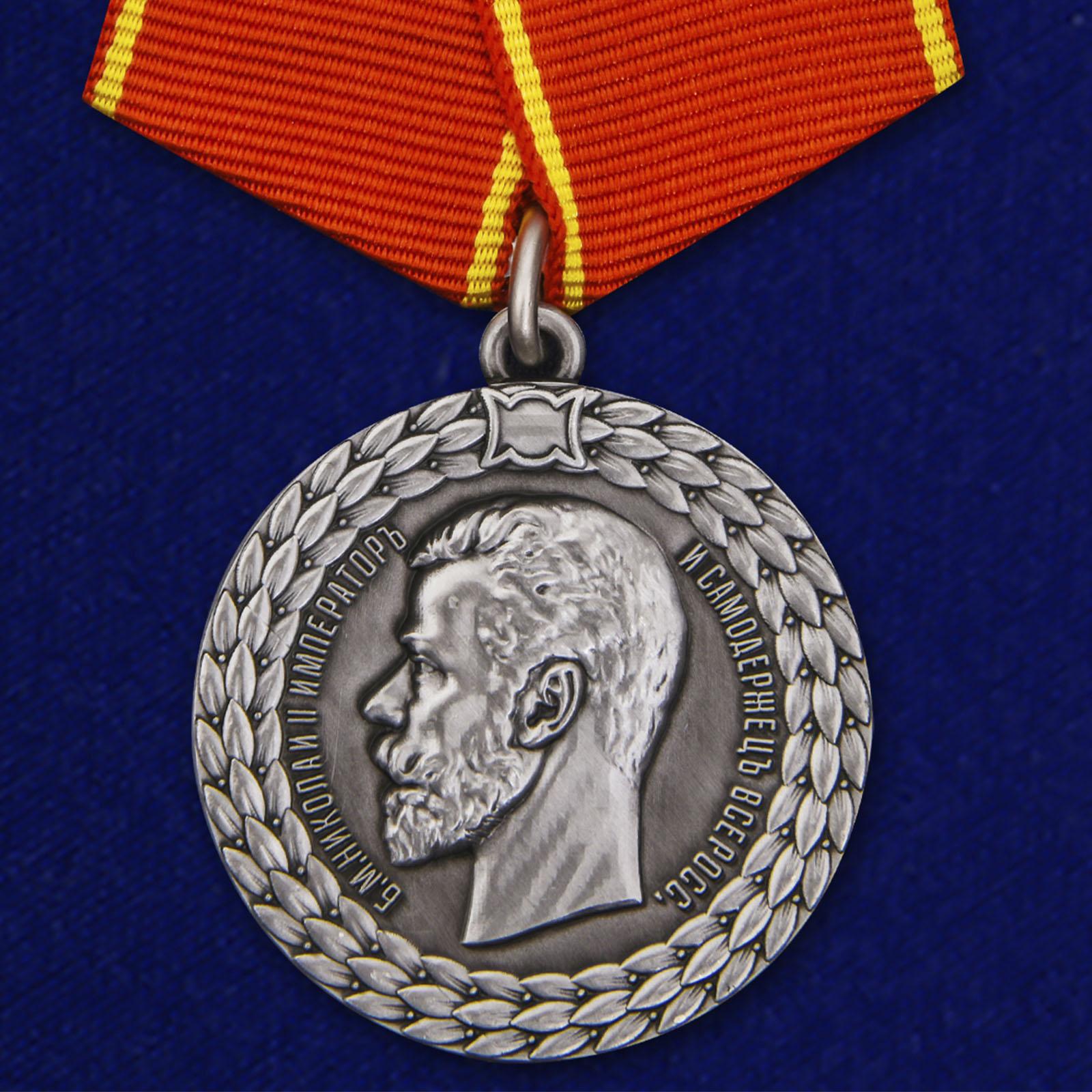 """Набор царских медалей """"За беспорочную службу в полиции"""""""