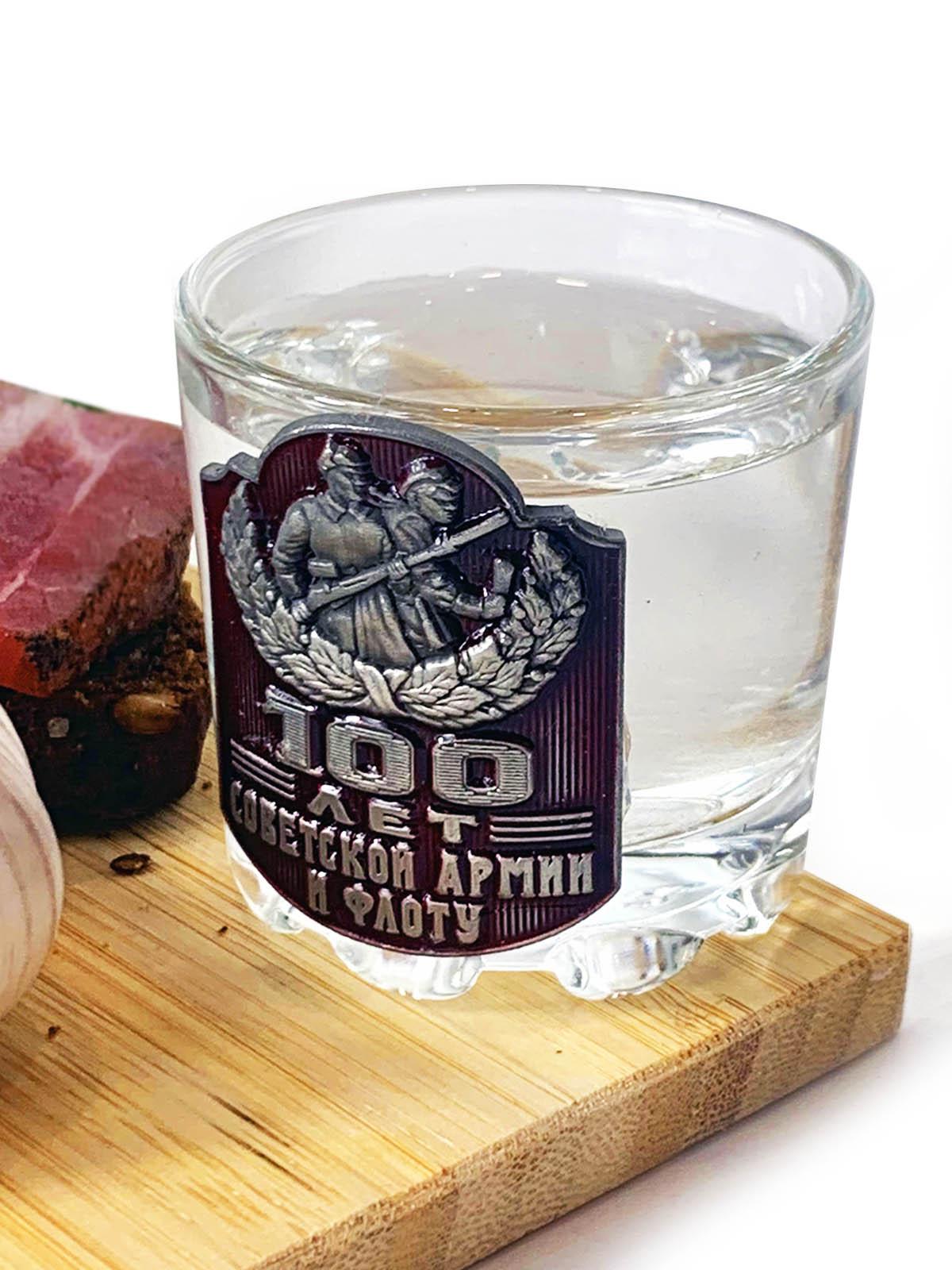 Набор для алкоголя 100 лет Вооруженным силам