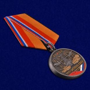 """Медаль """"100 лет Вооруженным Силам России"""""""