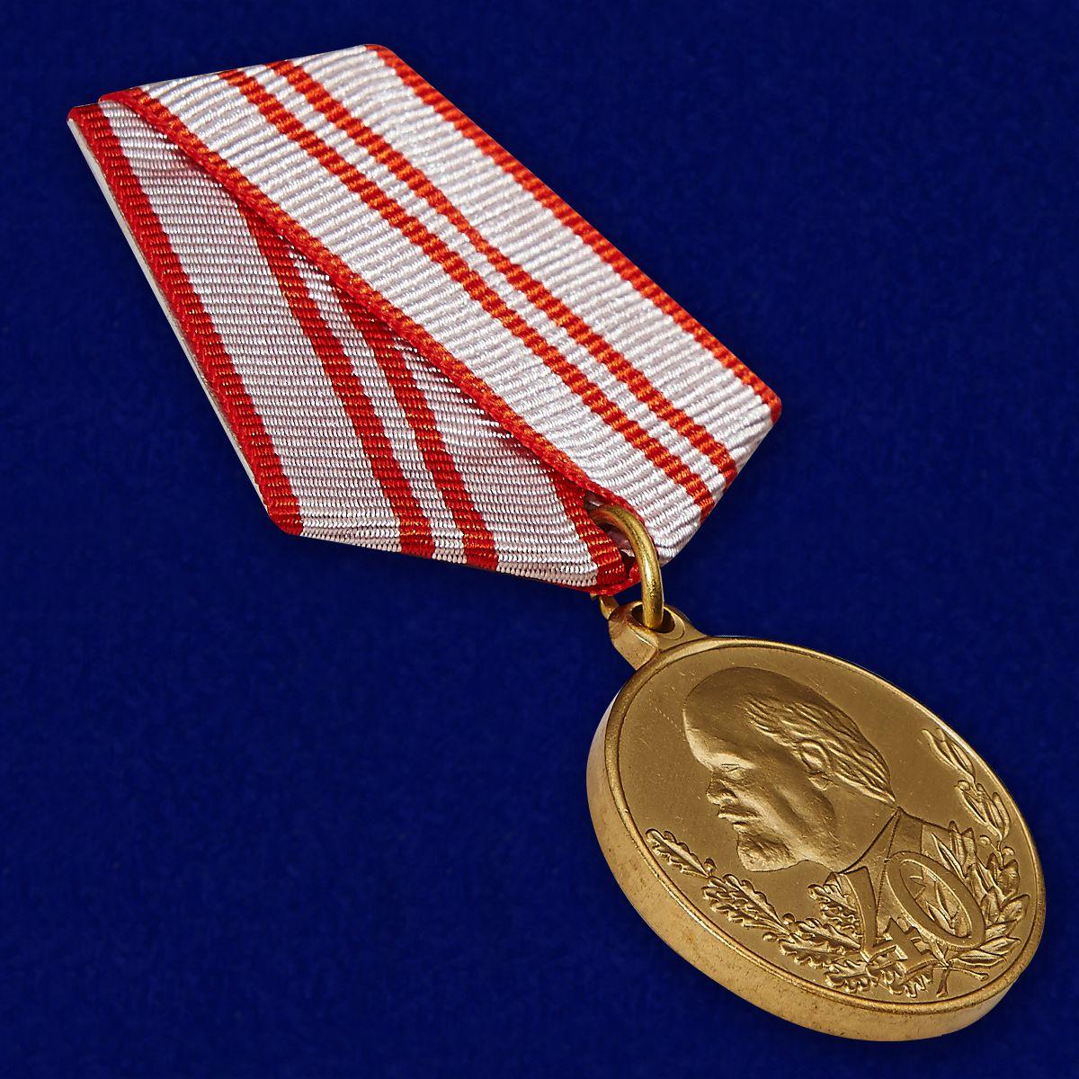 """Медаль """"40 лет Вооружённых Сил СССР"""