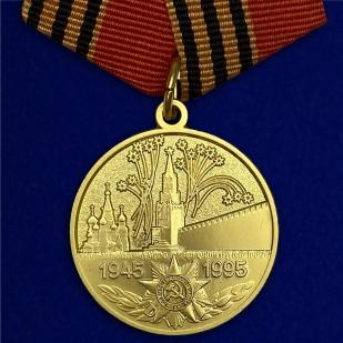 Набор юбилейных медалей Победы в ВОВ