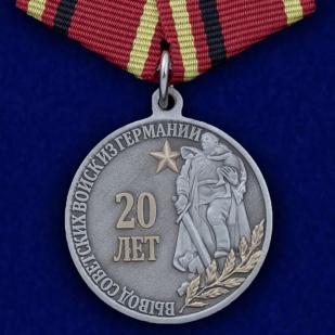 Набор юбилейных наград ГСВГ
