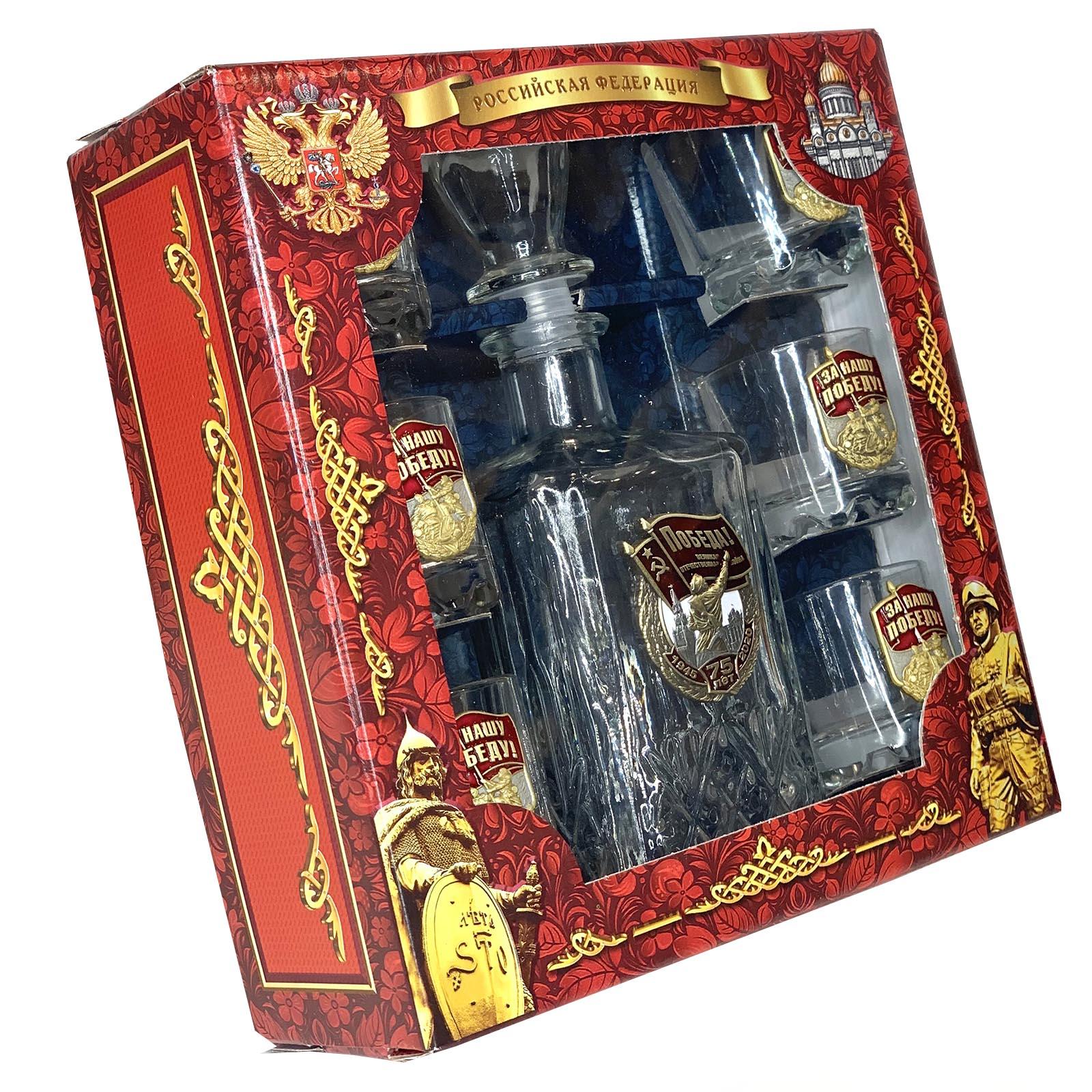 Подарочный набор для крепких напитков Победа