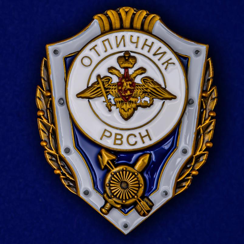 """Знак """"Отличник РВСН"""" №2228"""