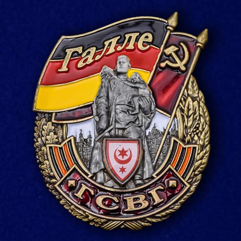 "Знак ГСВГ ""Галле"" № 2159"