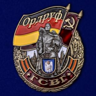 """Знак ГСВГ """"Ордруф"""" №2238"""