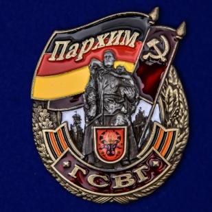 """Знак ГСВГ """"Пархим"""" №2269"""
