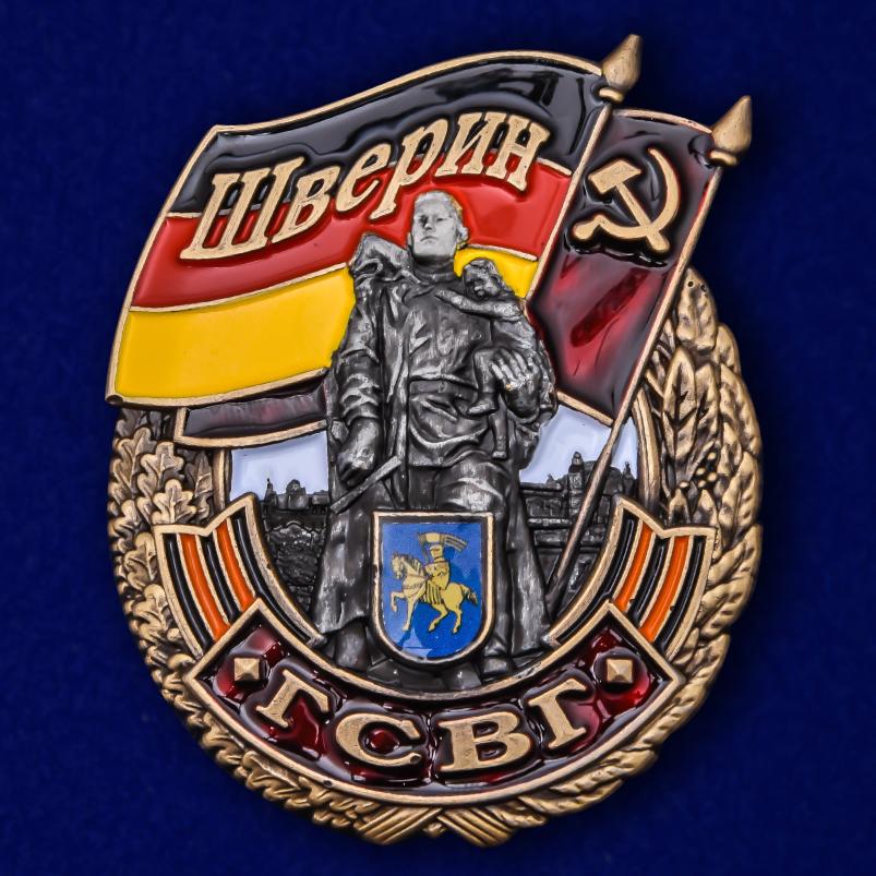 """Знак ГСВГ """"Шверин"""" №2169"""