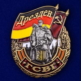 """Знак ГСВГ """"Дрезден"""" №2113"""