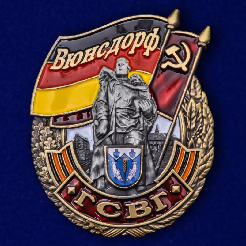 """Знак ГСВГ """"Вюнсдорф"""" № 2157"""