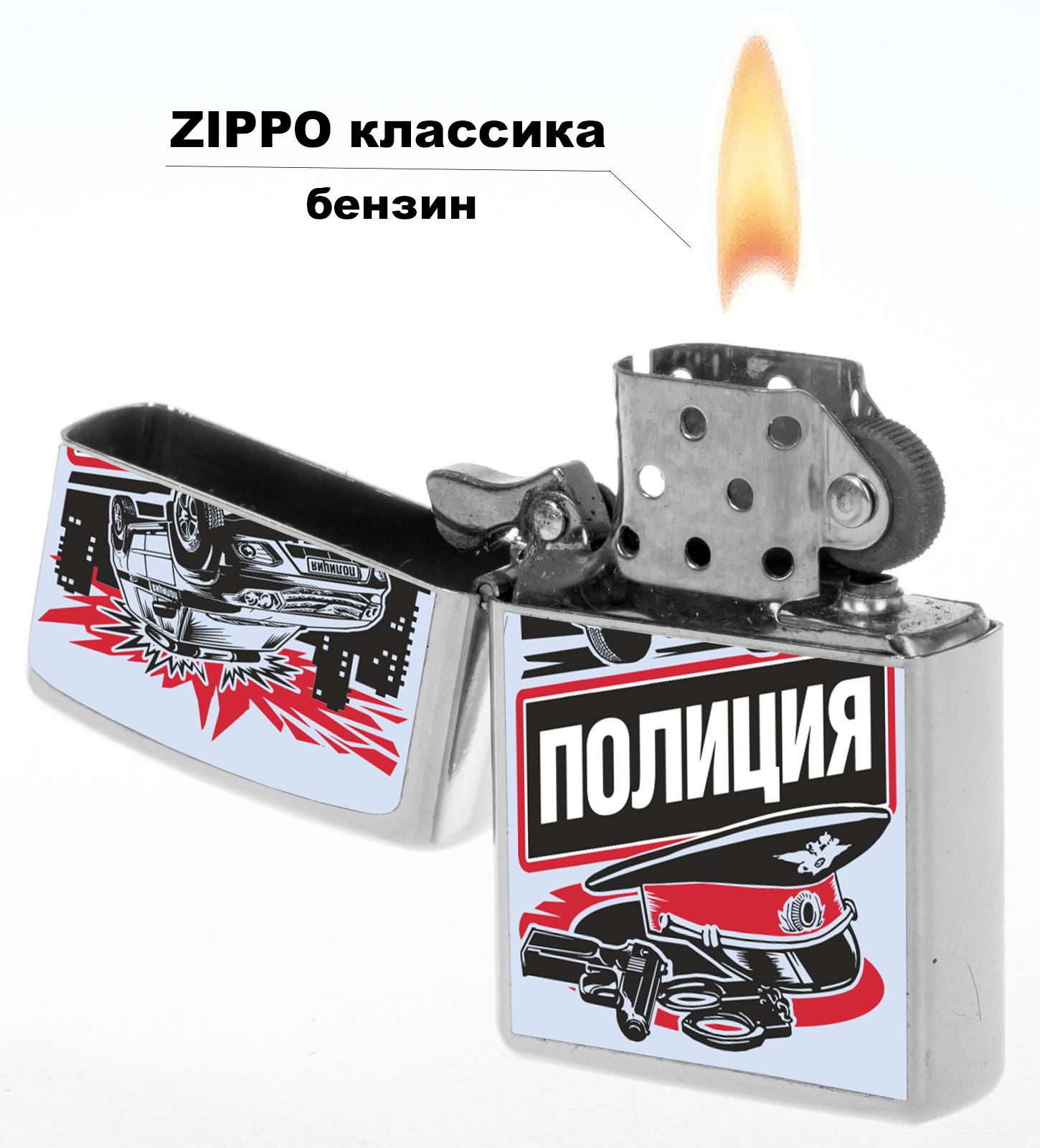 """Надёжная бензиновая зажигалка """"Полиция""""  купить в розницу"""