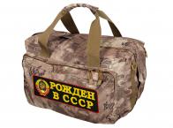 Надежная дорожная сумка Рожден в СССР