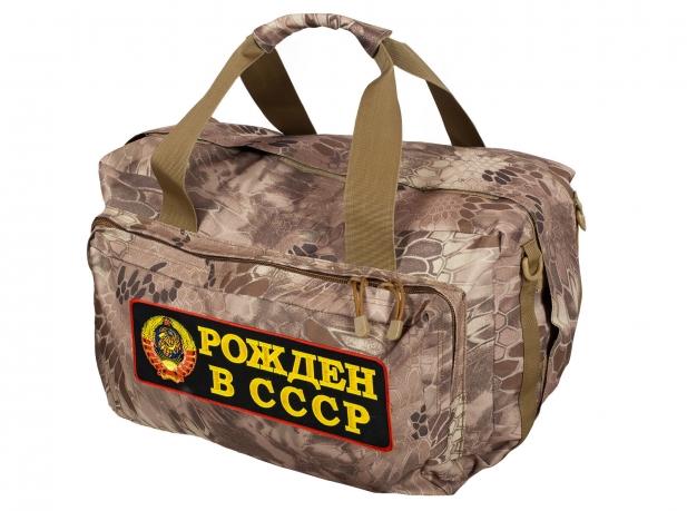 Надежная дорожная сумка Рожден в СССР- купить по выгодной цене