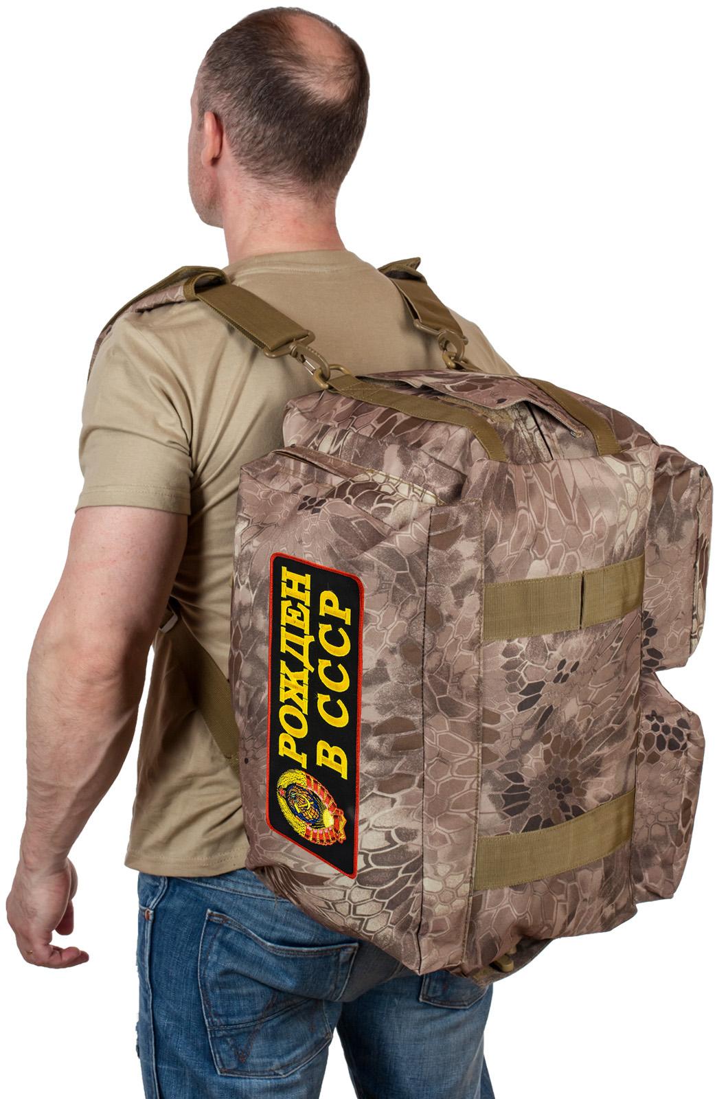 Купить надежную дорожную сумку Рожден в СССР по выгодной цене