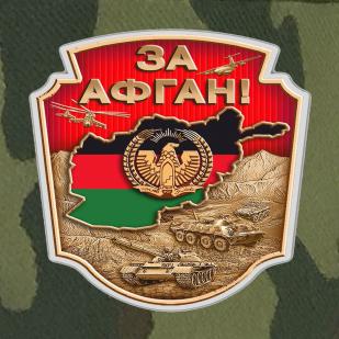 Надежная кепка-камуфляж с термотрансфером За Афган