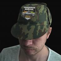 """Надежная кепка """"Танковые войска"""""""