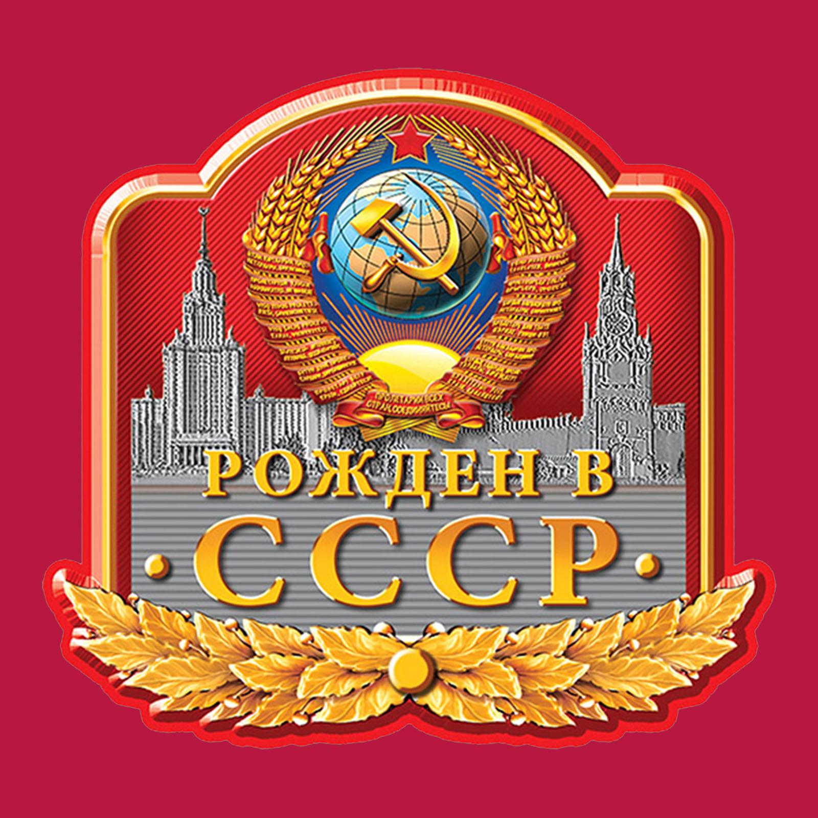Купить надежную красную кепку с термотрансфером Рожден в СССР оптом или в розницу