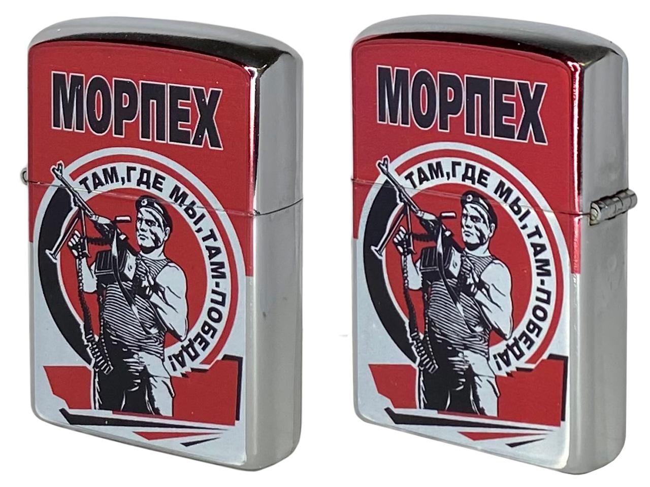 Надежная металлическая зажигалка Морпех
