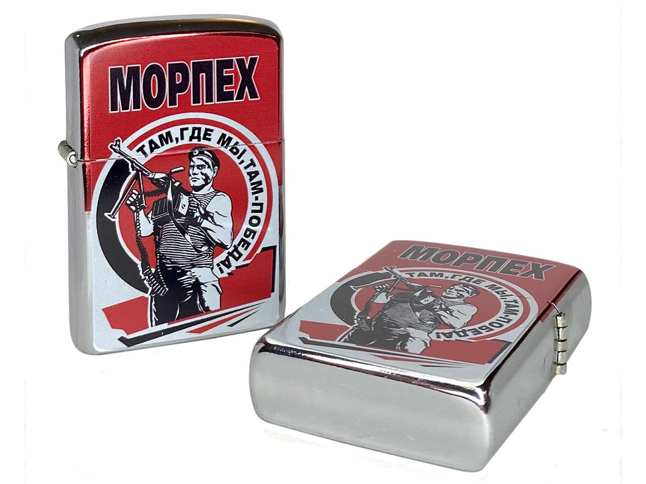 Надежная металлическая зажигалка Морпех - купить в подарок