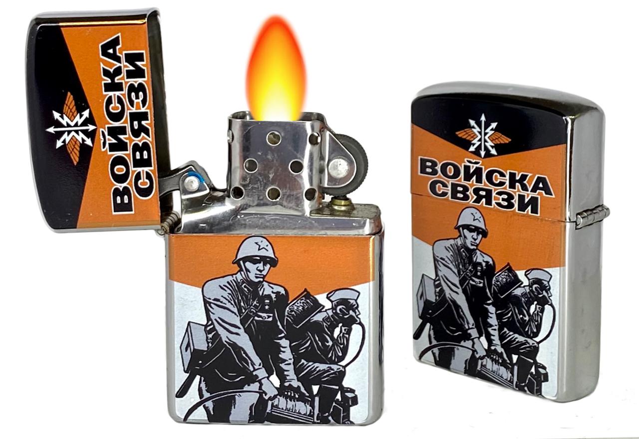 """Купить надежную металлическую зажигалку """"Войска Связи"""" оптом или в розницу"""