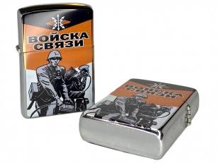 Надежная металлическая зажигалка Войска Связи