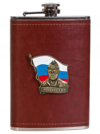Надежная мужская фляга в кожаной оплетке с Путиным