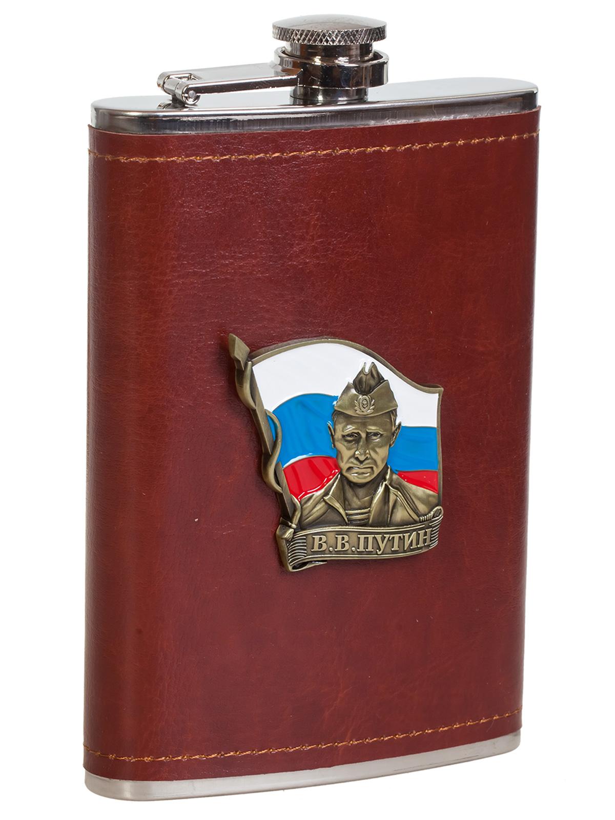 Купить надежную мужскую флягу в кожаной оплетке с Путиным оптом или в розницу